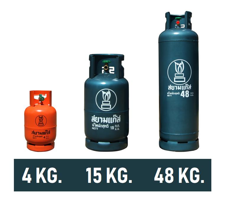 Siam Gas Cylinder Size